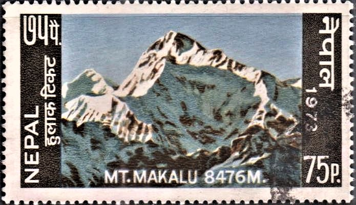 Fifth highest mountain in the world