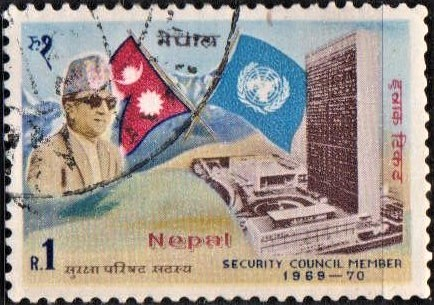Raja Mahendra, UN Building, Nepalese and UN Flags