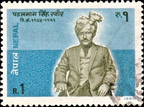 Pahal Man Singh Swanr : Nepali Drama