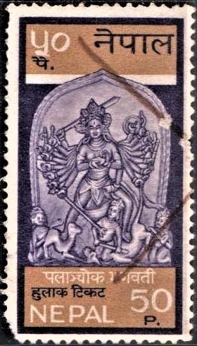 Palanchok Bhagawati Temple