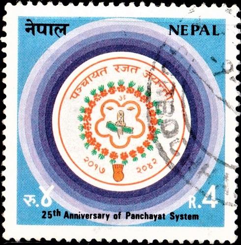 Partyless Democratic Panchayat System under King Birendra