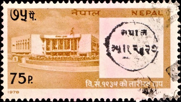 Centenary Year of Nepal Post Office