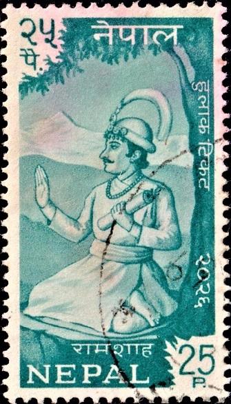 श्रीमन्त महाराजधिराज राम शाह