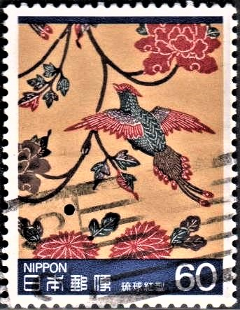 Ryukyu (Okinawa) Sarasa