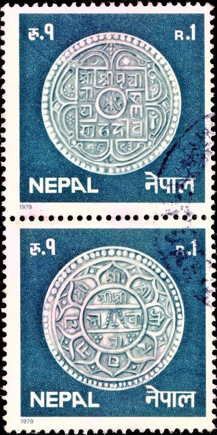 Prithvi Narayan Shah Mohar : Sri Gorakhnath and Sri Bhavani