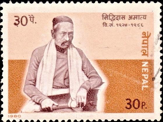 Siddhidas Mahaju (सिद्धिदास महाजु)