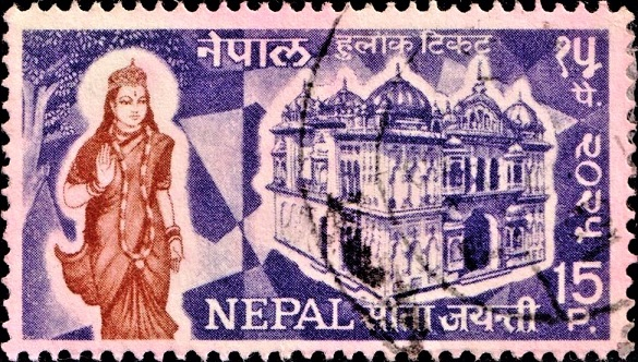 Janaki Mandir, Janakpur, Mithila
