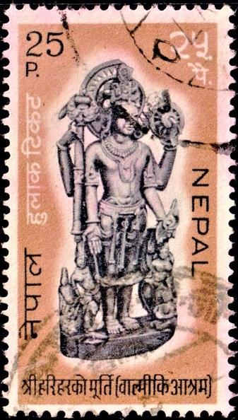 हरिहर : शंकरनारायण (वाल्मीकि आश्रम)