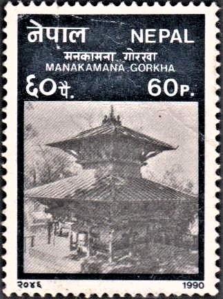 Manakamana Temple (मनकामना मन्दिर) : Goddess Bhagwati (Parvati)
