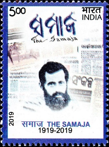 Odia daily newspaper founded by Gopabandhu Das