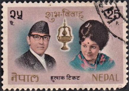 वीरेन्द्र वीर विक्रम शाह + ऐश्वर्या राज्य लक्ष्मी देवी शाह