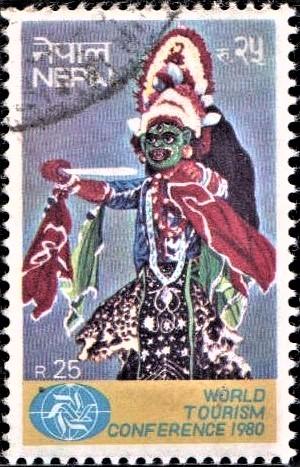 Bhairab Naach : Indra Jatra (Yenya)