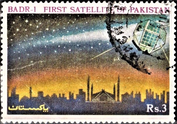 SUPARCO : First Artificial and Digital Communications Satellite of Pakistan
